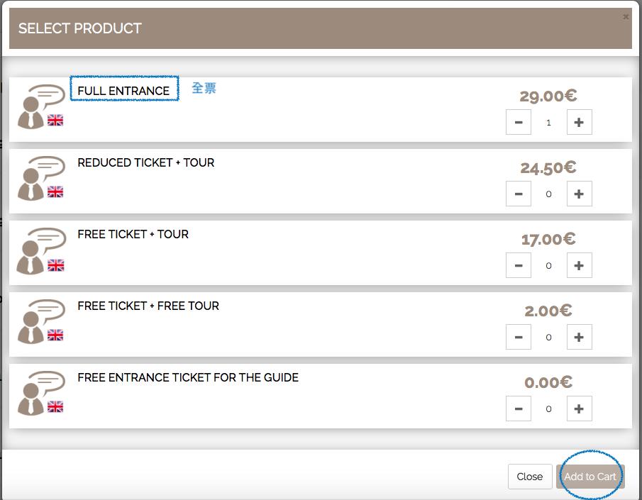 羅馬競技場門票|羅馬競技場地下室+觀景台導覽網路訂票教學