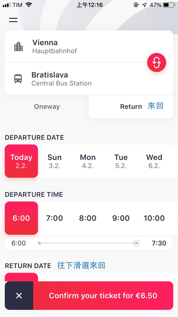布拉提斯拉瓦 交通 Slovak Lines