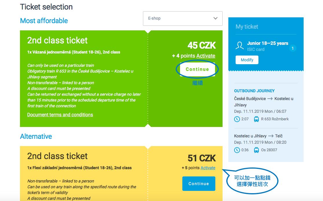 捷克交通|IDOS交通查詢&捷克國鐵與Student Agency訂票教學
