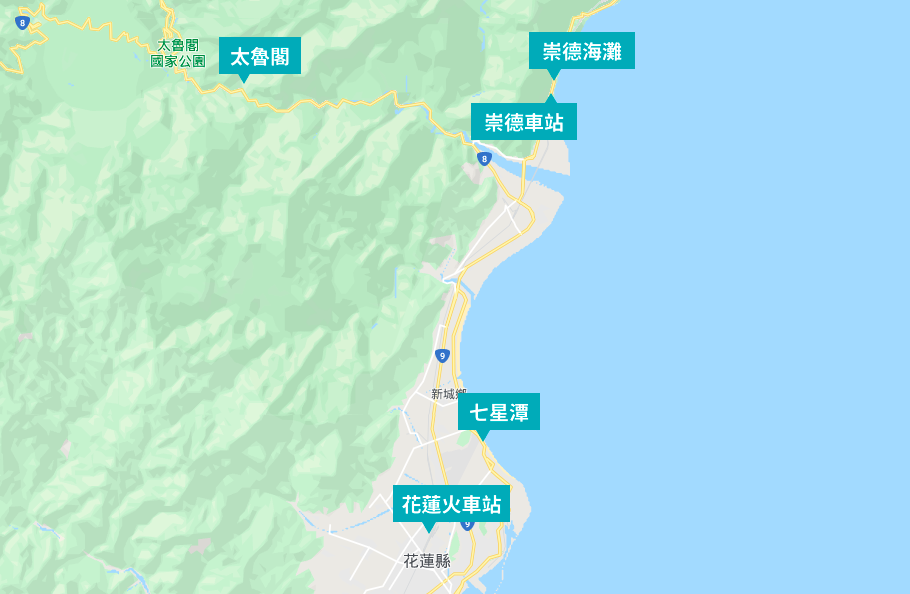 花蓮獨木舟/SUP